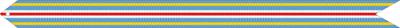 Joint Meritorious Unit Commendation